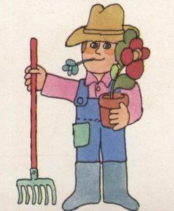 Садовник - обязанности и навыки