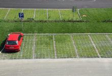 Экологические парковки